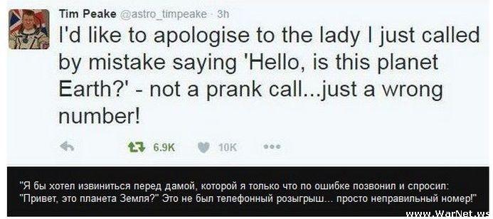 Астронавт Тим Пик ошибся номером, звоня жене с борта МКС