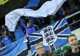 На футбольный матч с североирландцами из Нарвы в Таллинн можно будет добраться на спецавтобусе