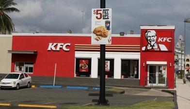 В Нарве 15 июня откроется ресторан быстрого питания KFC