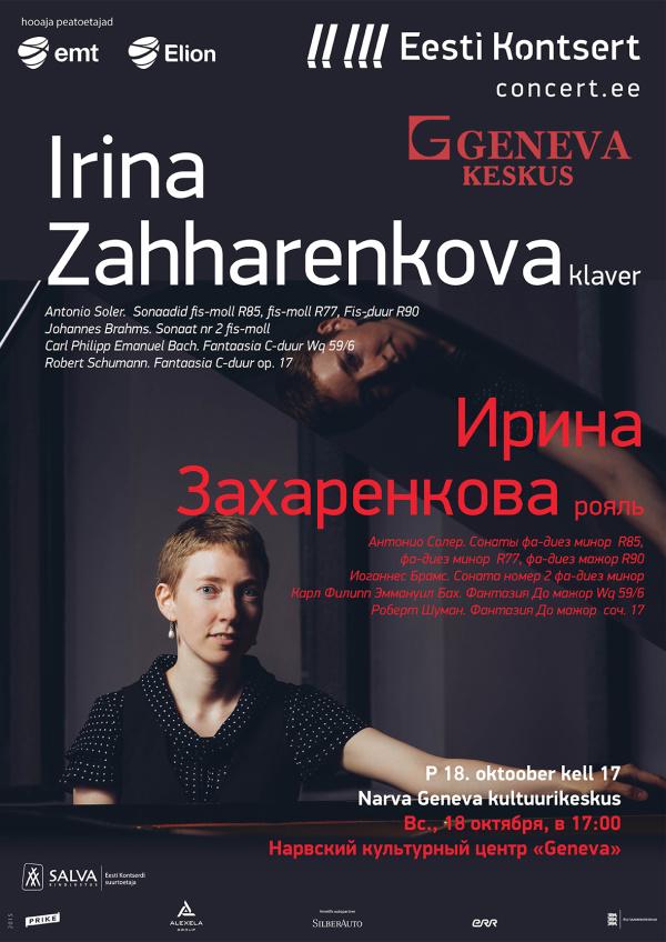 Концерт состоится в воскресенье, 18 октября, в 17.00 в концертном зале GENEVA KESKUS.