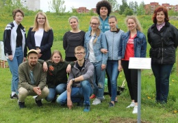 В Нарве заложили парк выпускников