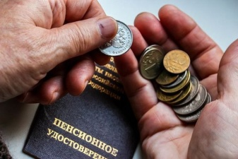 Пенсионерка из Челябинска отправила Владимиру Путину свою надбавку к пенсии - 1 рубль 10 копеек