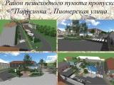 Приграничным территориям Ивангорода придадут современный вид