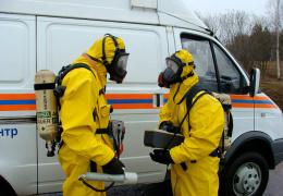 Правительство РФ обязало оповещать госструктуры о радиационных, химических и биологических ЧП в течение часа