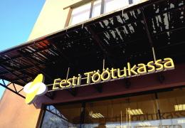 Касса по безработице о планах Baltika: швеи в Ида-Вирумаа могут не беспокоиться