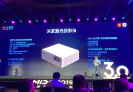 """Новый лазерный проектор Xiaomi формирует изображение с диагональю до 150"""""""