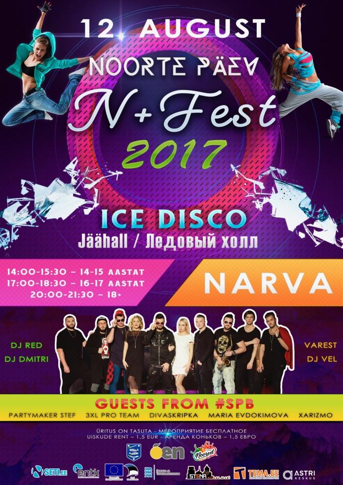 В Нарве пройдет день молодежи N+Fest 2017
