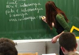 Правительство повысило зарплаты учителям
