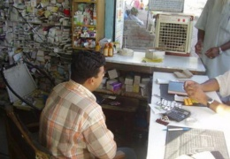 Аптека в Индии или Пакистане