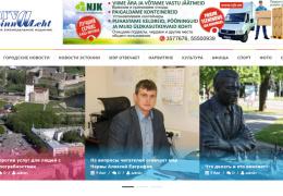 Продажа рекламы в Narva Linnaleht вызывает недовольство у Эстонского союза медиапредприятий