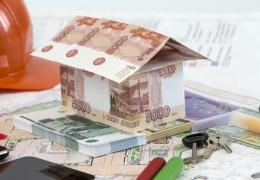 Российский рубль второй день подряд дешевеет и к доллару и евро.