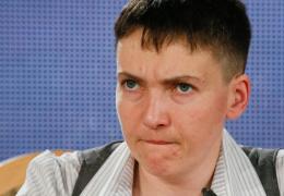 Надежда Савченко готова возглавить министерство обороны Украины