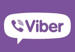 Малоизвестная функция Viber скроет вашу переписку от любого