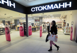 Stockmann уходит из России, чтобы сосредоточиться на развитии магазинов в Финляндии и Балтии