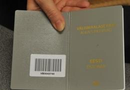 В Европарламенте обсудят проблемы дискриминации неграждан