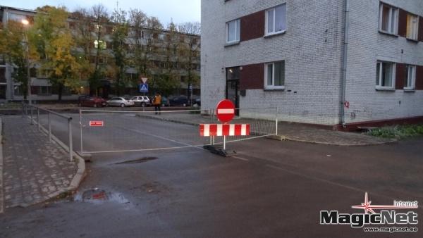 Дорожное движение в Старом городе