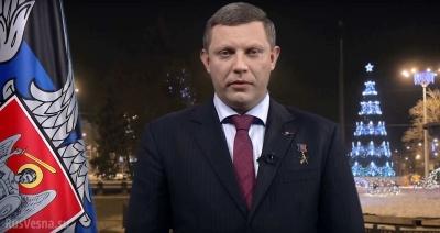 В Донецке погиб от взрыва глава ДНР