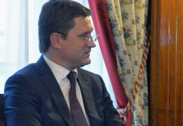 """Россия и Греция подписали меморандум о прокладке продолжения """"Турецкого потока"""""""