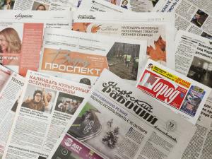 Языковая инспекция: муниципальная газета в Нарве должна обязательно выходить и на эстонском