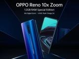 У смартфона OPPO Reno 10x Zoom появится специальная версия с 12 Гбайт ОЗУ