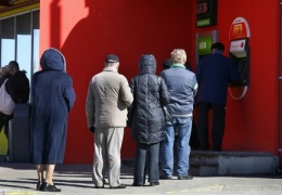 Некоторых пенсионеров ждал неприятный сюрприз — переведенная пенсия оказалась меньше ожидаемой