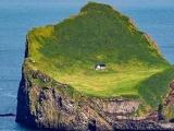 Раскрыта тайна «самого одинокого» дома в мире