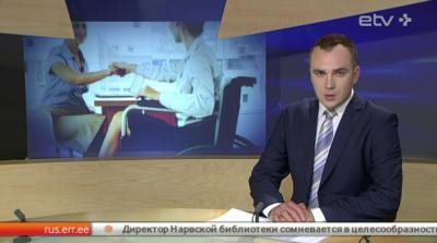 В Нарве людей с инвалидностью познакомили с реформой трудоспособности