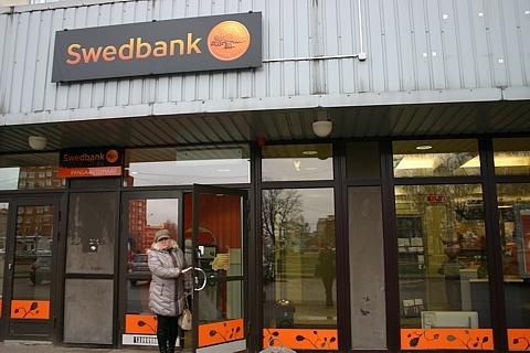 Swedbank закрывает в Нарве очередную контору