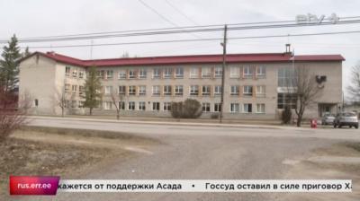 В Лихулаской гимназии из-за инфекционной вспышки отменены уроки