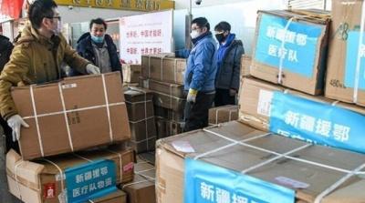 AliExpress приостанавливает доставку товаров из-за коронавируса