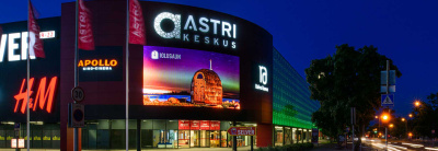 """В пятницу мир накроет волна распродаж, в Эстонии тоже стартует """"Черная пятница"""""""
