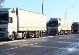 Свободовцы объявили о блокаде российских фур в трех областях Украины