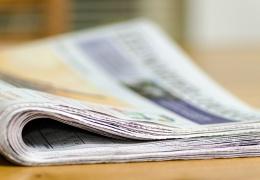 Нарвское горсобрание поддержало создание городской газеты