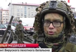 Военная техника и боевое снаряжение на парковке возле ТЦ Fama – в Нарве прошел День ветеранов