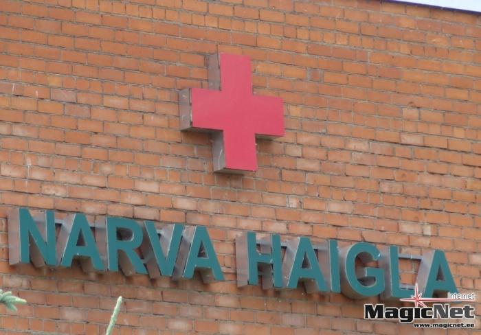 Нарвская больница временно закрылась для посетителей