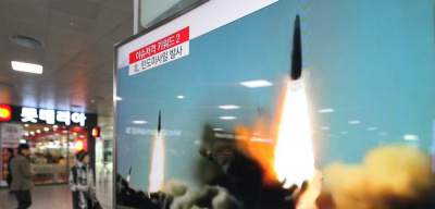 Баллистическая ракета КНДР пролетела над территорией Японии