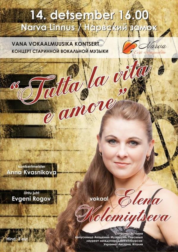 Концерт старинной вокальной музыки в Нарвском замке