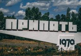 Россия отмечает 35-ю годовщину аварии на Чернобыльской атомной электростанции