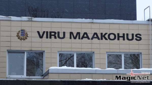 В Нарве начался судебный процесс по делу о коррупции