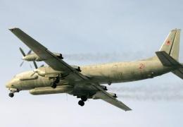 Раскрыты неизвестные детали крушения Ил-20