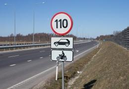 Несмотря на ухудшающуюся погоду, знаки 110 км/ч пока убирать не будут