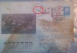 «Почта России» доставила письмо через 17 лет