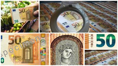 Банк Эстонии ознакомит предпринимателей Нарвы с новыми 50-евровыми купюрами