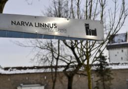 В Нарве хотят заменить туристические указатели и информационные карты