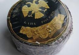 Оригинальный сувенир от Банка России