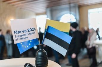 """""""АК+"""": процесс """"Нарва - Культурная столица Европы 2024"""" зашел в тупик"""