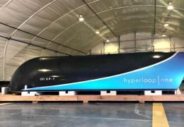 Это вакуум от Hyperloop