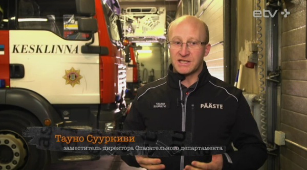 """""""Инсайт"""": спасатели-добровольцы чинят машины за свой счет — у государства нет денег"""
