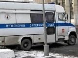В Москве на автобусной остановке нашли коробку с проводами