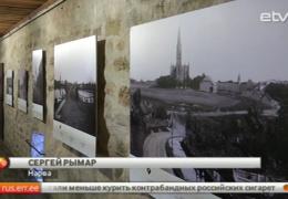 Фотовыставка в Нарвском замке: как выглядели улицы эстонских городов в начале прошлого века